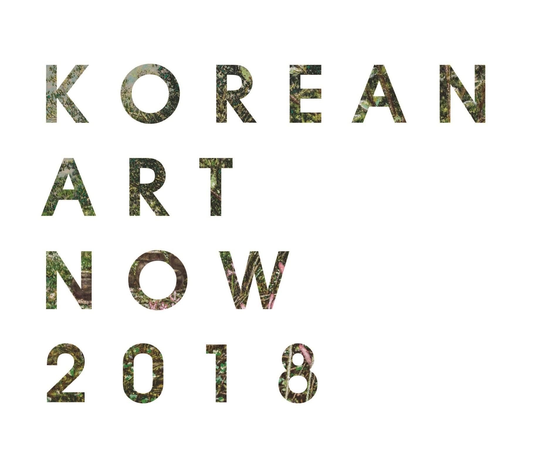 KOREAN ART NOW 2018